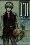 Basketball - I'11 CKBC 1 & 2 (Import)
