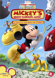 Mickey's Great Clubhouse - Grote Clubhuis Jacht