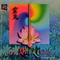 Reiki. The Light Touch. CD