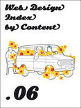 Web Design Index by Content 06 + + CD-ROM