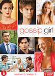 Gossip Girl - Seizoen 5