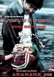 Sympathy For Mr.Vengeance