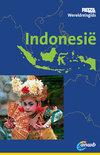 ANWB Wereldreisgids / Indonesië