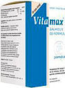 Vitamax zalmolie omega 3