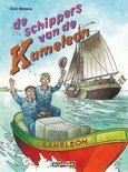 de Schippers van de Kameleon (stripboek Artist edition)