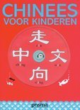 Chinees Voor Kinderen + Cd