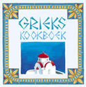 Grieks kookboek