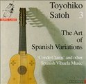 The Art Of Spanish Variations (Satoh Vol. 3)