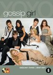 Gossip Girl - Seizoen 2 (Deel 1)