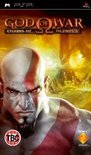 God of War: Chains of Olympus - Essentials Edition