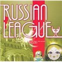 Russian League