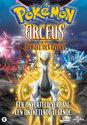 Pokemon - Arceus En Het Juweel Des Levens