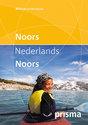 Prisma Miniwoordenboek Noors-Nederlands Nederlands-Noors