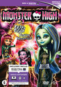 Monster High - Freaky Fusion