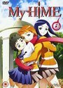 My-Hime 6