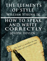 bol.com: The Elements of Style by William Strunk jr. & How To... at bol: 1001004006986501