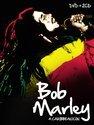 Bob Marley - A Caribbean Icon