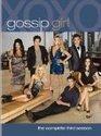 Gossip Girl - Season 3 (Import)