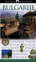 Capitool reisgids Bulgarije