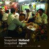 Snapshot Holland Snapshot Japan