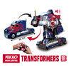 Nikko Transformers Optimus Prime Robot - RC Robot