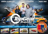 Top Gear - Megabox 2