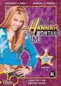 Hannah Montana - Seizoen 1 (Deel 1)