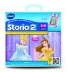 VTech Storio 2 Game - Disney Princess