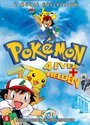 Pokemon Box 1: 4Ever & Helden