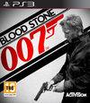 James Bond, Bloodstone  PS3