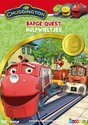Chuggington - Badge Quest 2 Hulpwieltjes