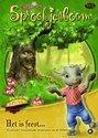 Sprookjesboom 1 - Het is Feest