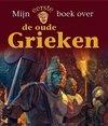 Mijn eerste boek over de oude Grieken