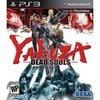 Yakuza: Dead Souls - Limited Edition