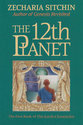 The Twelfth Planet
