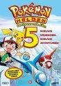 Pokemon 5 -  Helden