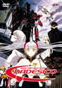 Nadesico - The Movie