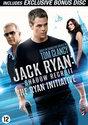 Jack Ryan: Shadow Recruit (Exclusive Edition)