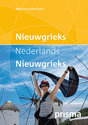 Prisma miniwoordenboek Nieuwgrieks-Nederlands Nederlands-Nieuwgrieks