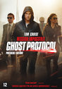 Mission: Impossible 4 - Ghost Protocol