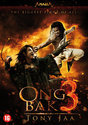 Ong-Bak 3: The Final Battle