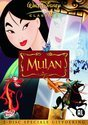 Mulan (Special Edition)