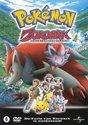 Pokemon - Zoroark: Meester Der Illusie