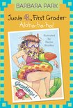Junie B. Jones: Aloha-ha-ha! (Junie B. Jones)