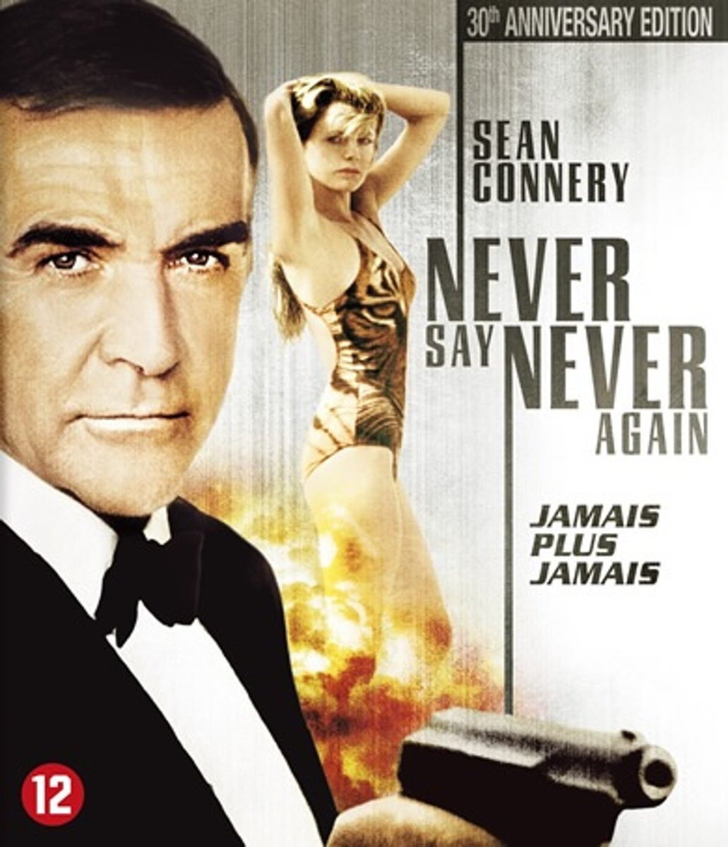 Never again the movie