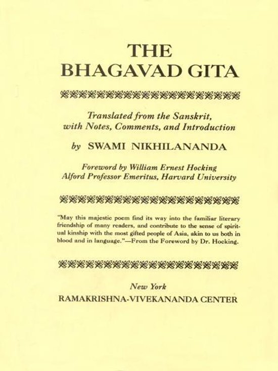 bhagavad gita critique Autobiography of a yogi critique  yukteswar, says in his commentary to the bhagavad gita that one round of kriya equals one month's evolution, not one year's.
