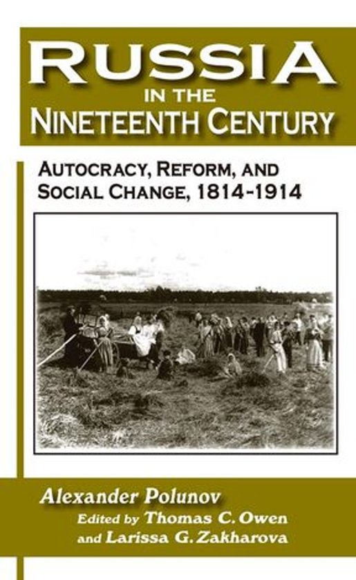 19th century social changes essay Education: essay women in nineteenth-century america  these two significant events in the social and cultural history of the united states, evangelical.