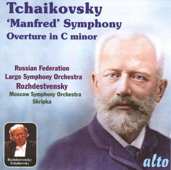 Peter Tschaikowksy Berliner Philharmoniker Ferdinand Leitner Nussknacker Suite Capriccio Italien Sla