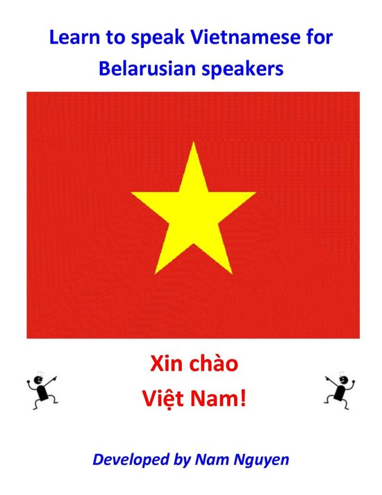 Learn Belarusian - Grammar and Vocabulary