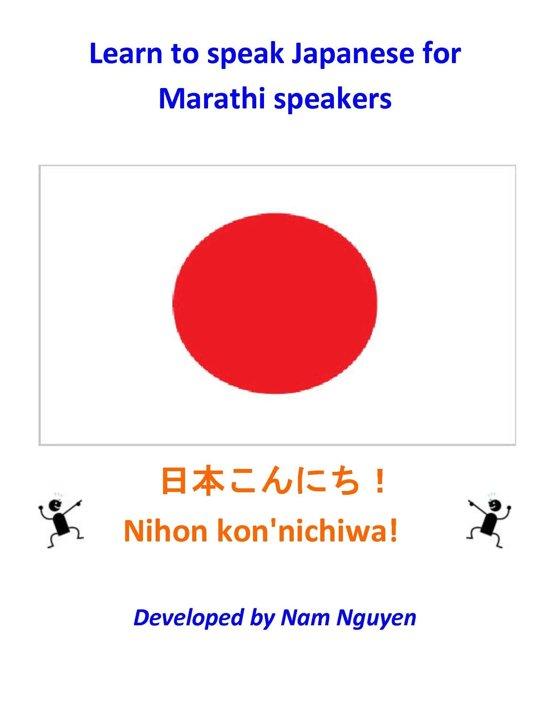 Dnyaneshwari marathi pdf free download - kizmustpdf